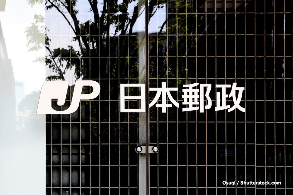 国際 郵便 引受 停止